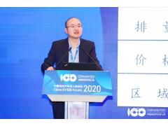 【百人会2020】王青:汽车市场未来十年大概还有1.5-2%的潜在增长率