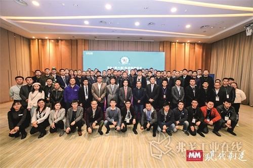 2019(第六届)先进制造技术走进西部论坛在重庆成功举办