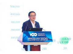 【百人会2020】王都:最核心的需求是充电的便利性