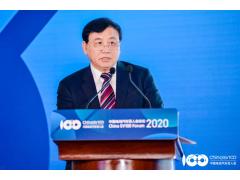【百人会2020】马仿列:产业转型将倒逼企业转型与创新