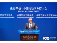 【百人会2020】冯思翰:在很大程度上中国将重新定义未来十年的汽车行业