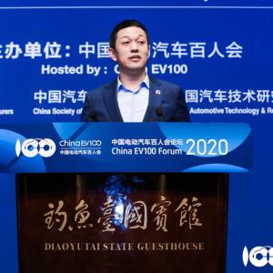【百人会2020】李斌:我们没有什么降价空间,所以只能把服务做好