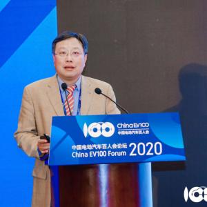 【百人会2020】张彤:商用车领域的混合动力技术开发
