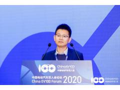 【百人会2020】王江明:零跑汽车的车载智能化系统架构