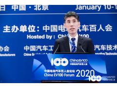 【百人会2020】吉村直泰:向零排放转型的长期目标和战略规划