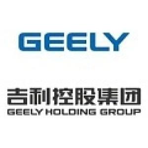 吉利新能源多功能高端商用车项目签约仪式在济南举行