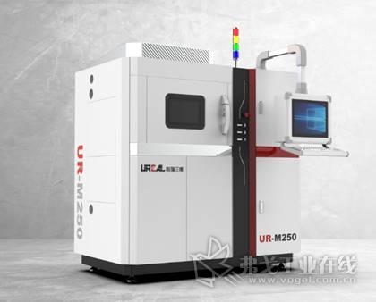 UR-M250金属3D打印设备