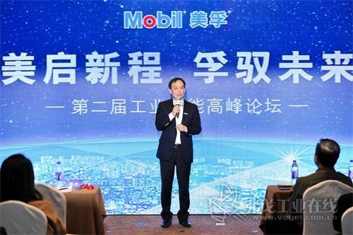 埃克森美孚(中国)投资有限公司企业用户业务总经理杨东先生致辞