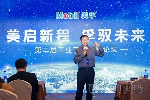 埃克森美孚(中国)投资有限公司北亚润滑油业务总工程师陈思轩先生致辞