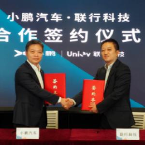 小鹏汽车签约联行科技 约20万第三方充电桩现已接入