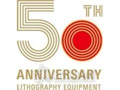 佳能产日本首台半导体光刻机「PPC-1」发售50周年