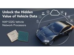 恩智浦利用S32G车辆网络处理器释放车辆数据的全部潜力