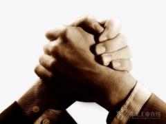 凝心聚力,并肩作战,共同打赢新型肺炎疫情防控阻击战