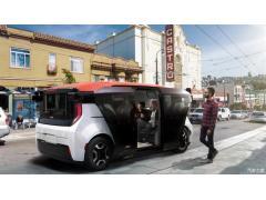 两年后量产 通用无人车已纳入生产计划