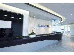 戴姆勒再发盈利预警:2019年利润预计减半,奔驰销售回报率降至4%