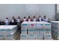 疫情就是命令!与时间赛跑 奇瑞全球采购医疗物资首批抵达国内