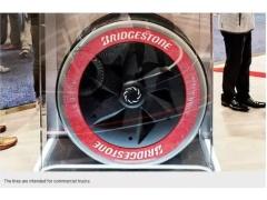 """普利司通即将推出全新""""无气轮胎""""技术 主要针对商用卡车市场"""