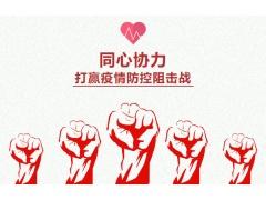 东风柳汽向疫区捐款100万元
