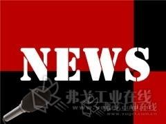 西门子捐赠价值1500万元医疗设备支持中国抗击新型冠状病毒疫情