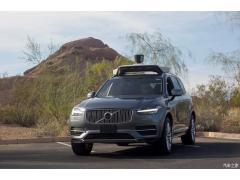停摆两年解禁 Uber加州无人车测试获批