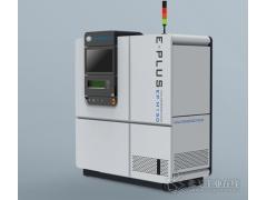 EP-M150 小型金属3D打印机