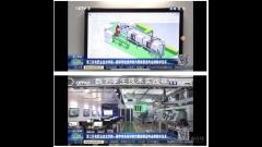 """""""双高""""职校怎么建?看浙江机电职业技术学院的产教融合实践经验"""