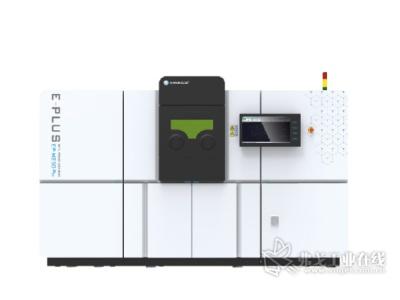 EP-M250 PRO 金属3D打印机