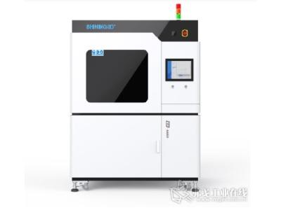 EP-A650 光固化3D打印机
