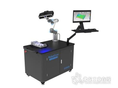 RobotScan E0505 机器人智能3D检测系统