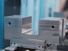 德国浩亭公司使用Cimatron提高模具质量,降低报废率,缩短模具交付时间