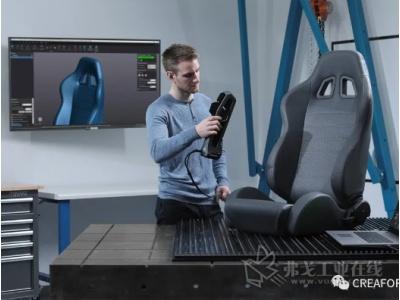 CREAFORM 形创科普台   带您探索 3D 扫描仪和 3D 测量技术