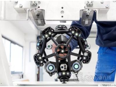 Creaform 3D 助力检具公司提升质量控制效能