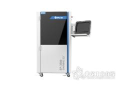 EP-3500 光固化3D打印机