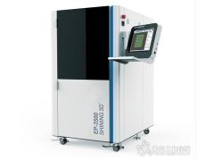EP-3500 3D 模型打印系统
