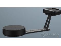 桌面3D扫描仪 EinScan-SE