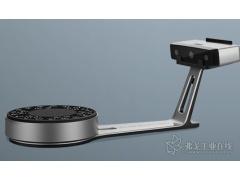 桌面3D扫描仪 EinScan-SP