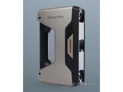 EinScan-Pro+ 多功能手持式3D扫描仪