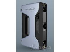 EinScan Pro 2X 多功能手持式3D扫描仪