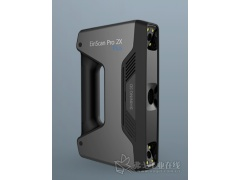EinScan Pro 2X Plus 多功能手持式3D扫描仪