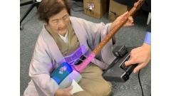 借助3D扫描,传递日本国宝级艺术家精神