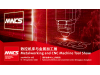 【官方直播】2020数控机床与金属加工展(MWCS)